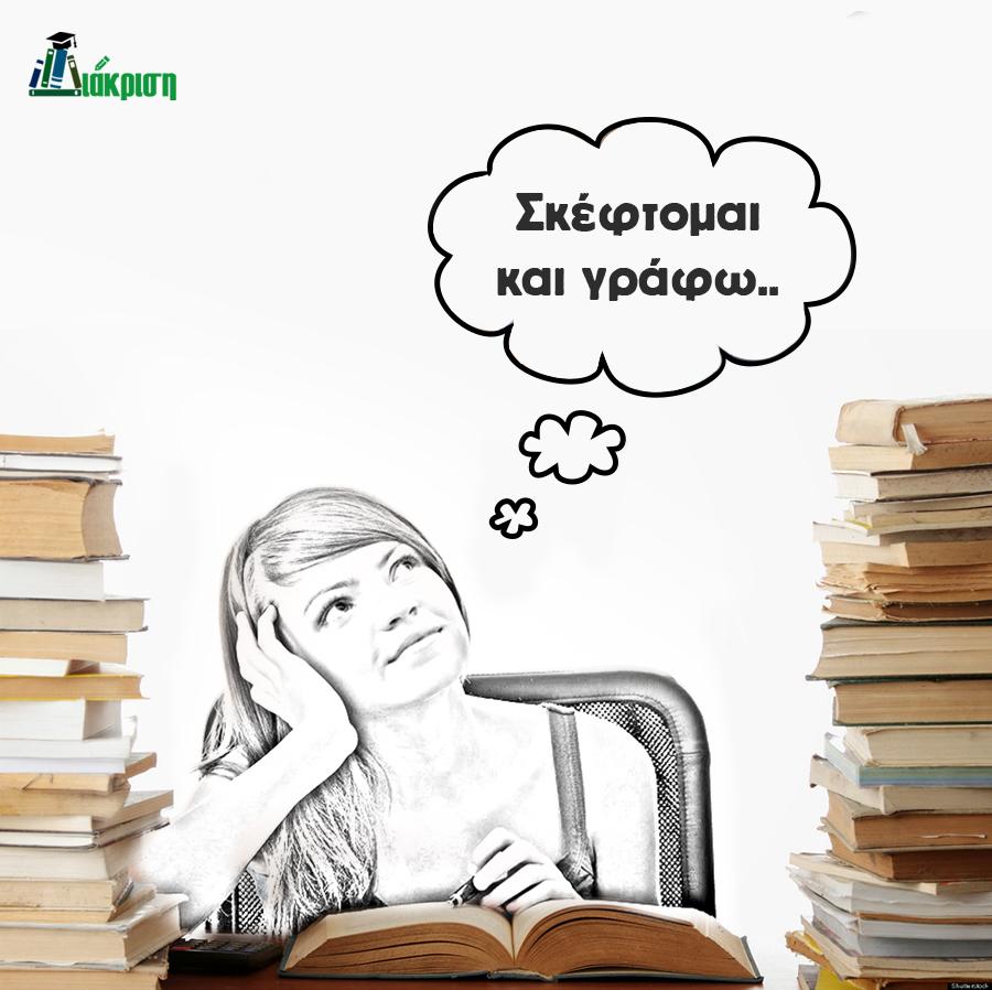 GIRL-STUDYING-biologist