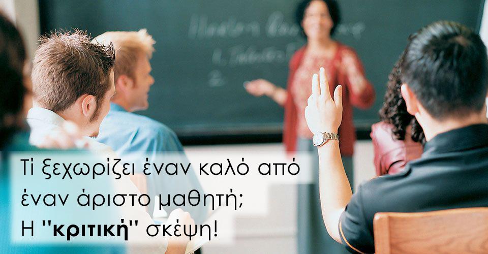 mathitis
